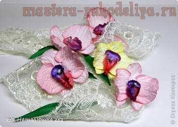 Мастер-класс по скрапбукингу: Цветы орхидеи из бумаги