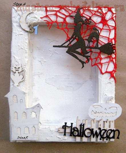 Мастер-класс по скрапбукингу: Холст; Хэллоуин.