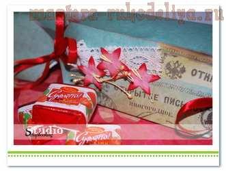 Мастер-класс по скрапбукингу: Конфета для конфет