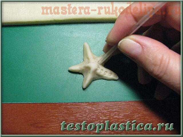 Мастер-класс по лепке: Фоторамка из соленого теста
