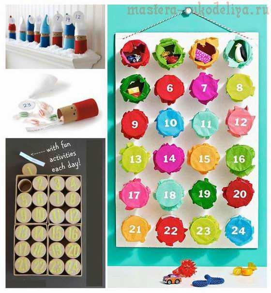 70 оригинальных идей адвент-календарей для детей