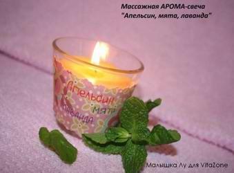 Как сделать массажную арома-свечу своими руками