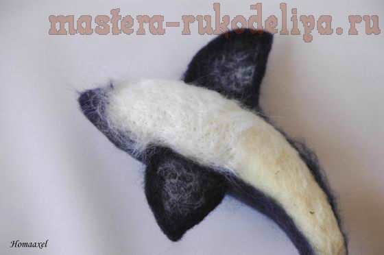 Мастер-класс по сухому валянию: Акула