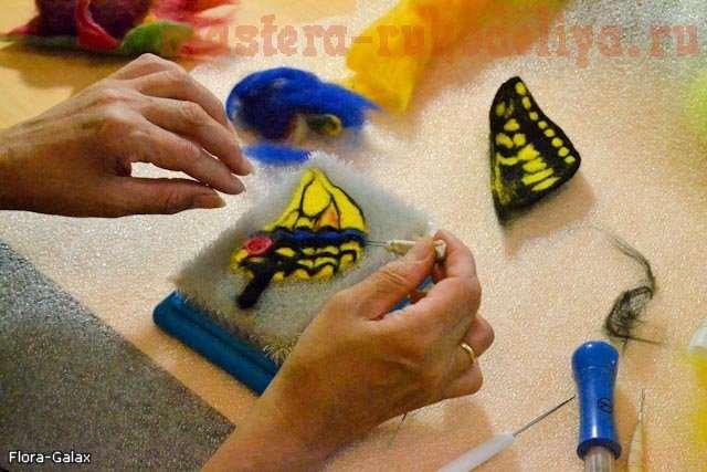 Мастер-класс по валянию: Бабочка из войлока