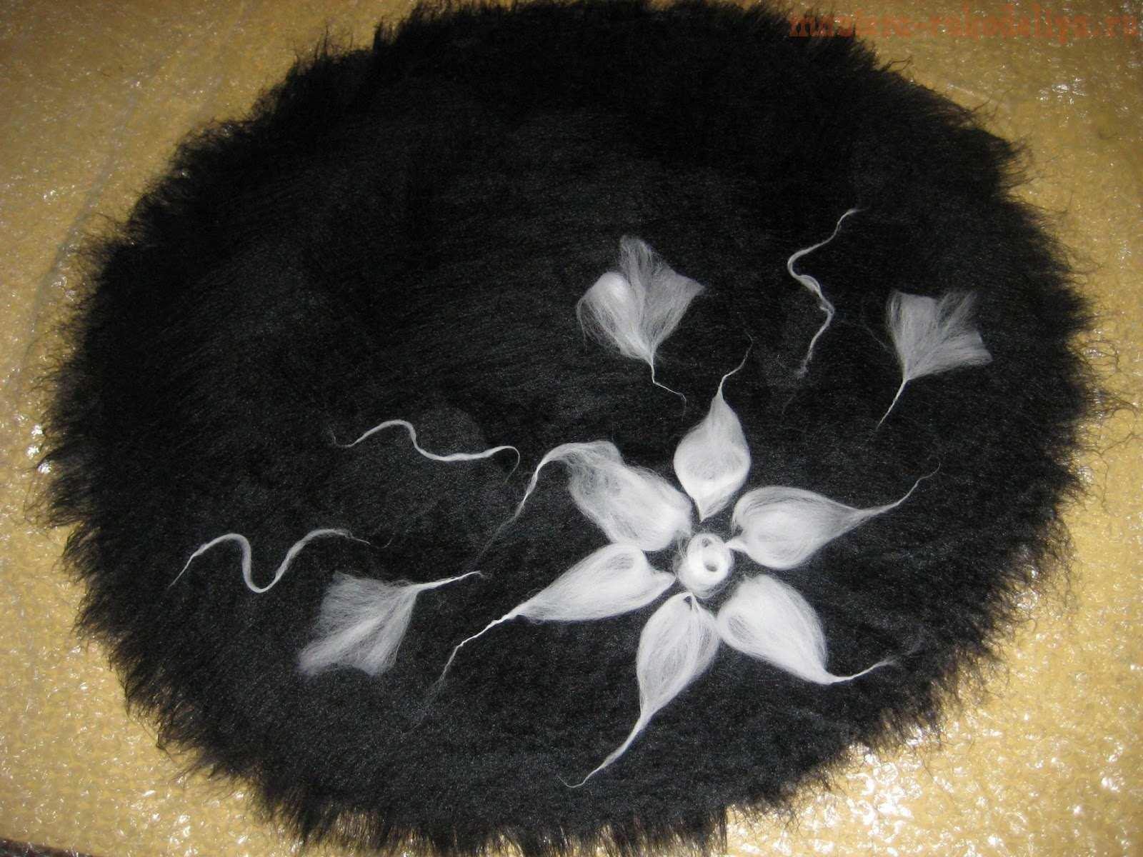 Мастер-класс по мокрому валянию: Берет с цветком
