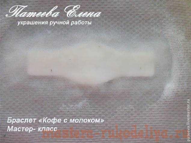 Мастер-класс по мокрому валянию: Валяние браслета на металлической основе