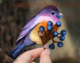 Мастер-класс по сухому валянию: Брошь; Птица – сентябринка.