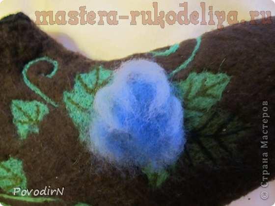 Мастер-класс по мокрому валянию: Декорирование валенок