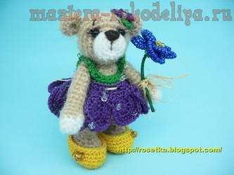 Мастер-класс по вязанию крючком: Фиалковое платье для мишки-амигуруми