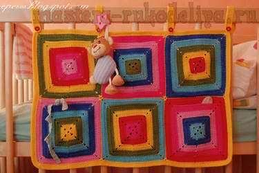 Вязание крючком: Кармашки для детской кроватки