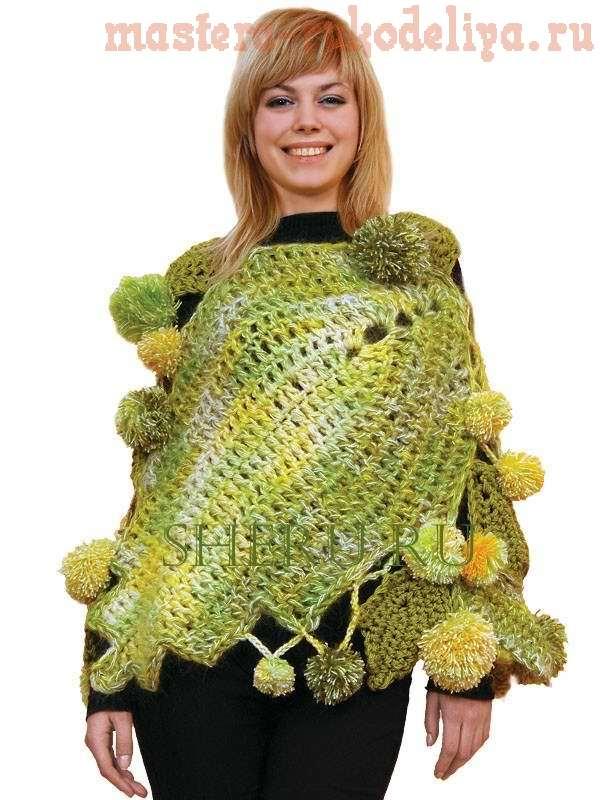 схема вязания пончо листья с помпонами