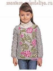 Схема вязания крючком: Ажурная кофта для девочки