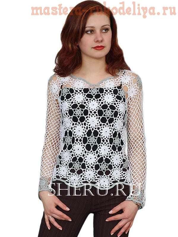 Схема вязания крючком: Ажурная блуза