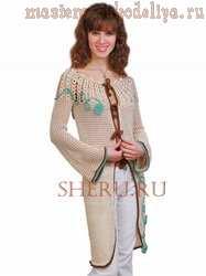 Схема вязания спицами: Бежевая накидка