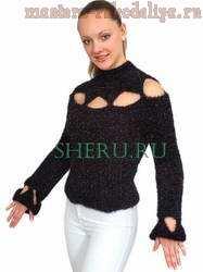 Схема вязания спицами: Черный пуловер с треугольными вырезами