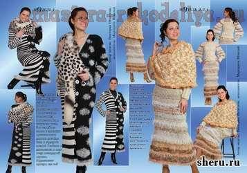 Журнал по вязанию; Кокетка; №23, 2008г