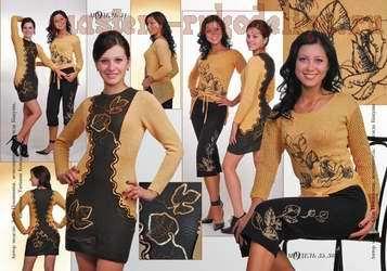Журнал по вязанию; Кокетка - Каприз моды; № 20, 2008