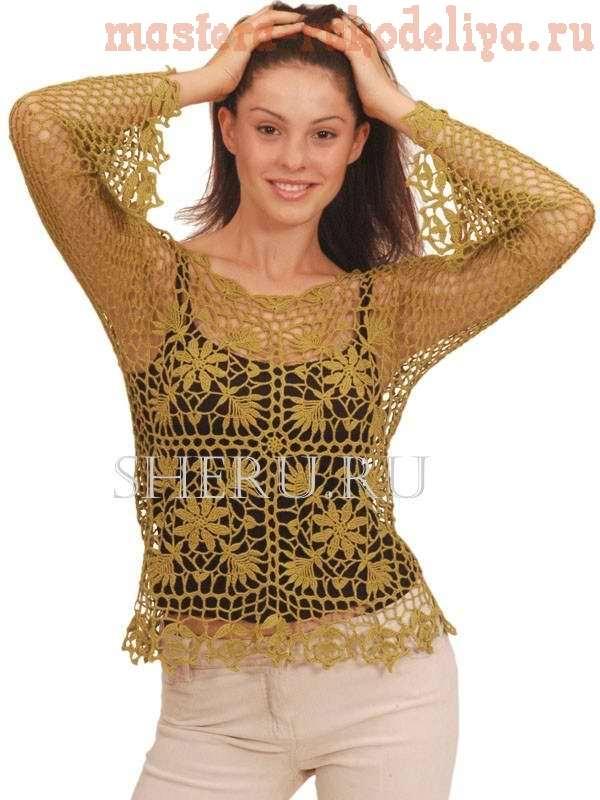 Схема вязания крючком: Блуза Оливковые квадраты