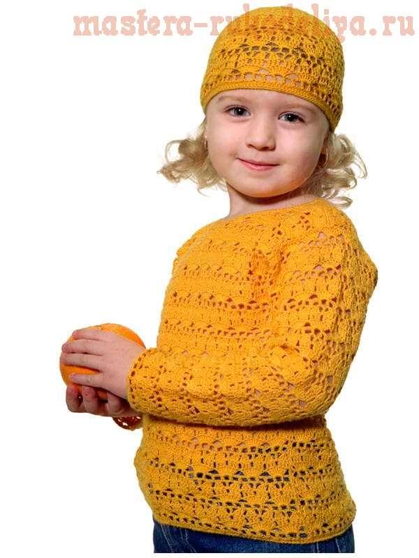 Схема вязания: Детский пуловер крючком