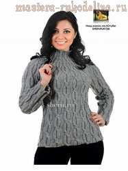 схема вязания спицами свитер с косами