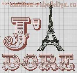 Схема для вышивки крестом: J; adore