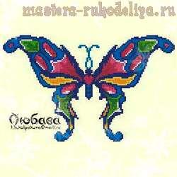 Схема для вышивки: Бабочка
