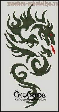 Схема для вышивки: Монохромный Дракоша