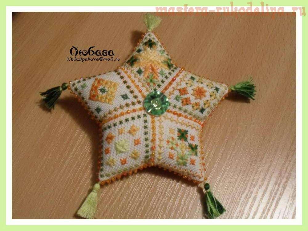 Схема для вышивки: Осенняя звезда