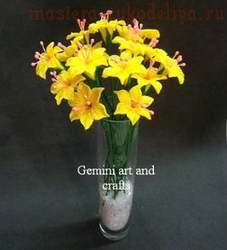 Мастер-класс по лепке из холодного фарфора: Желтый цветок