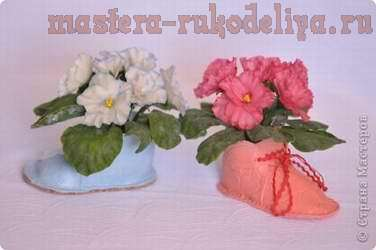 Мастер-класс по лепке из холодного фарфора: Мини-ваза Башмачок