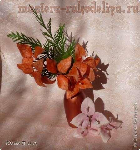 Мастер-класс по лепке из холодного фарфора: Бугенвиллия