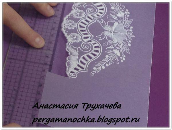 Техника парчмент крафт (пергамано): Как создается открытка